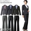 スーツ上下セット ジャケット&パンツ EAJ526 EAL530 レディース 5号〜23号 グレー ブ
