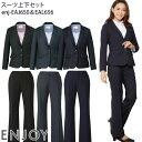 【5号〜21号】スーツ上下セット ジャケット&パンツ EA