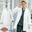 [Dickies]ドクターコート 1537PR メンズ S〜4L 長袖