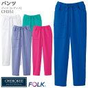 [チェロキー]パンツ CH351/レディース S〜4L 全5色 総