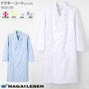 ダブル診察衣 KEX5100/メンズ S〜BL ホワイト ブルー