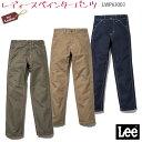 [Lee]ペインターパンツ LWP63003 レディース S...