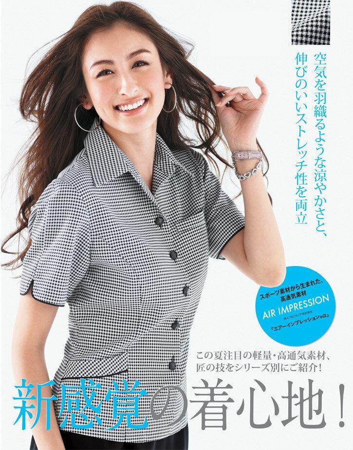 【人気商品】オーバーブラウス/サマージャケット...の紹介画像3