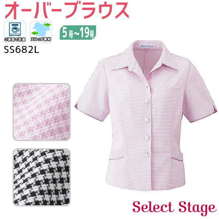 【人気商品】オーバーブラウス/サマージャケット ...の商品画像