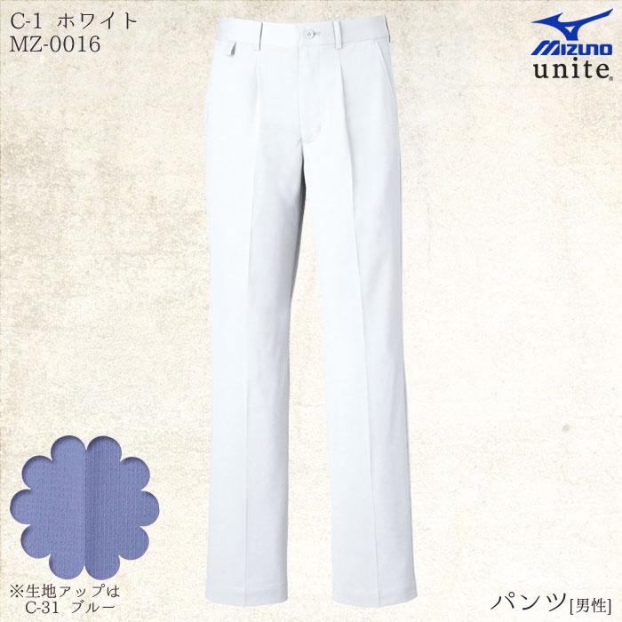 [ミズノ]メンズパンツ MZ-0016 ズボン...の紹介画像3