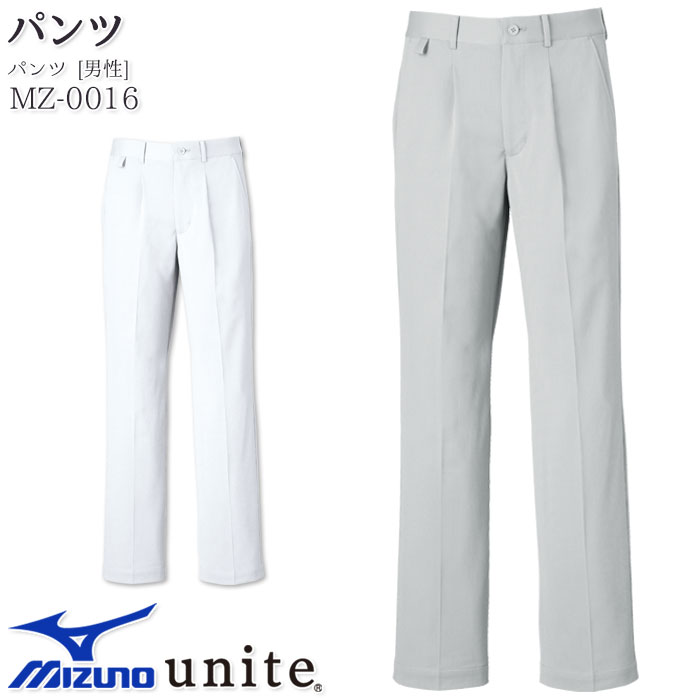 [ミズノ]メンズパンツ MZ-0016 ズボン ...の商品画像