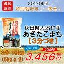 【ふるさと納税】【安藤醸造】 しろだし 1L×6本 【しょうゆ・醤油】