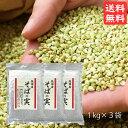 【送料無料】前田食品 純国産そばの実 1kg×3袋 1袋あた...
