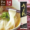 食品 - 前田食品 粉屋がつくった乾麺『うどん』14人前(200g×7袋) 送料無料