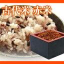 古代米 赤米 1kg(生産者・力間) / 【10P03Dec16】