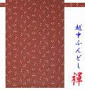 ふんどし 越中ふんどし 蜻蛉 レッド 和柄 縁起柄 日本の伝統柄 男性 女性 子供