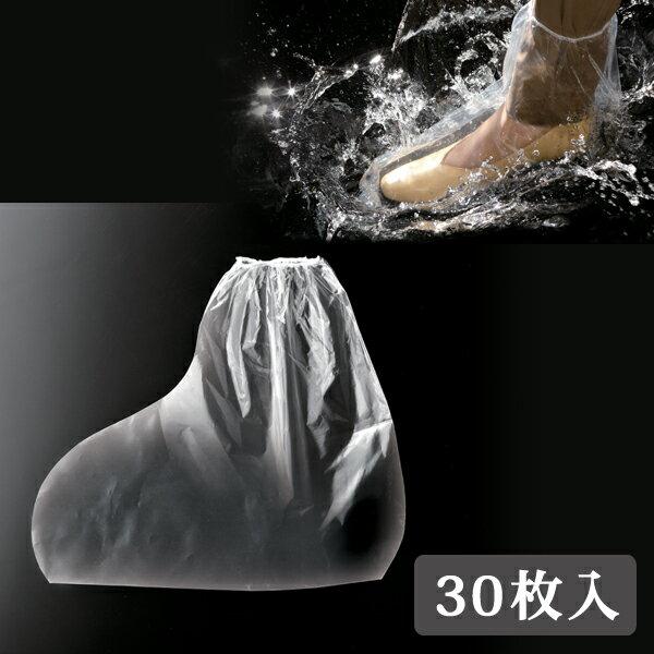 足元ぬれん(使い捨てタイプ)