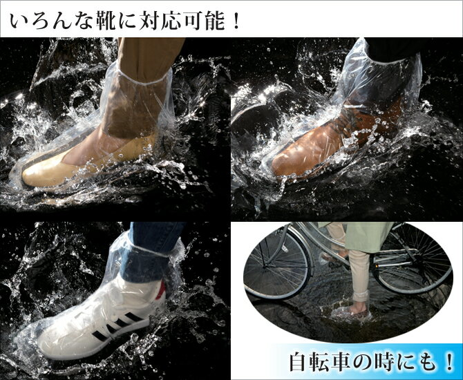 市場】雨 靴 シューズカバー ...