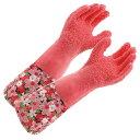 カワムキグローブ ムッキー ぶつぶつ ざらざら ロング ゴム手袋 簡単皮むき 女性 スカート付き 皮むきグローブムッキー スカートタイプ 花柄