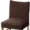 イス 座椅子 カバー オシャレ ぴったり フィット シンプル 伸縮タイプ サイズを選ばない タテヨコのびのび座椅子カバー ブラウン