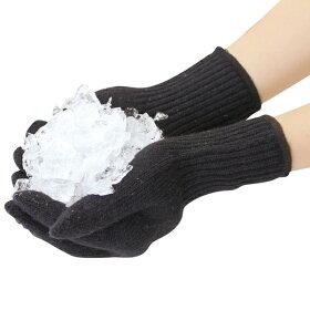 ... 日本製ビビエルボ健康手袋8000