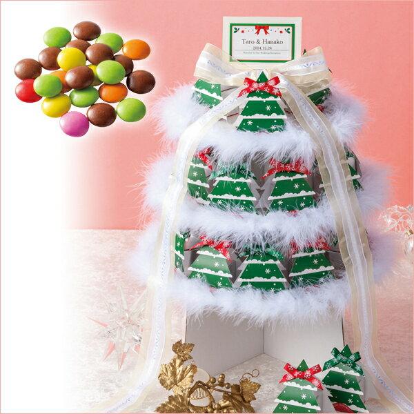 プチギフト お菓子 チョコレート 結婚式 クリスマス ホワイト 白 レッド 赤 グリーン 緑X'masタワー マーブルチョコ 39個セット OGT664