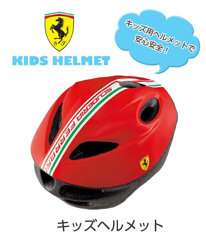 子供用 ヘルメット キッズ ...