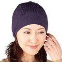 キュプラ ブーメロン インナー 腹巻 ネックウォーマー 帽子 防寒 秋 冬 あったか 冷え 締め付けない かわいい 日本製ほっと綿エレガントウォーマー パープル
