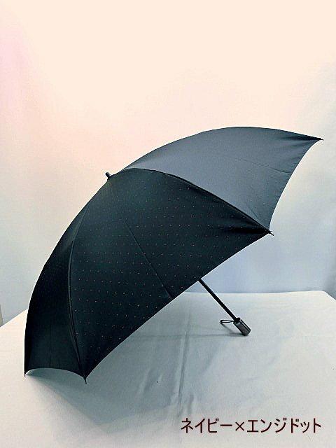 【雨傘・折り畳み傘】【二段式】【日本製】【メン...の紹介画像2