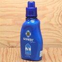 GONESH ガーニッシュソフナー No.8 ナンバー エイト ガーネッシュ インセンス 柔軟剤 衣類品用 [即納品][優れものA]