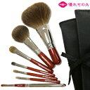 単品価格から5%OFF!ラッピングと送料無料!熊野筆職人のメイクブラシは高級化粧筆。最高級灰リス使用メイクブラシ7本セット(メイクブラシセット)