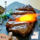 カタログギフト グルメ 近江牛 お年賀 御年賀 出産内祝い 内祝い 引き出物 快気祝い