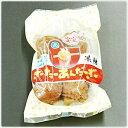 安室サーターアンダギー 黒糖(6個入り)×5セット【沖縄産 サーターアンダギー さーたーあんだぎー】