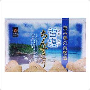 【沖縄 塩】雪塩ちんすこう(大) 48個(2×24袋)×5セット