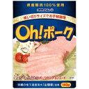 【ポークランチョンミート 沖縄】Oh!ポーク 140g