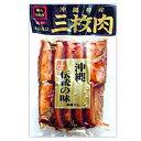 【 沖縄 オキハム 】自宅で本格沖縄の味を堪能!味付三枚肉500
