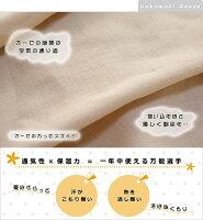日本製,国産,純国産,綿100%,コットン,柔らか,温もり,通気性,保温,一年中使える,肌に優しい,洗濯OK,丈夫,二重ガーゼ,無地,ピンク,ブルー,グリーン,ベージュ,ベッド用ボックスシーツ,ボックス,シーツ,ワイドダブル