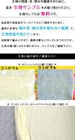 綿100%,日本製,純国産シンカーパイル生地,さっぱり,タオル地,吸汗,乾き易い,生地が薄く感じるかも知れない,透け感