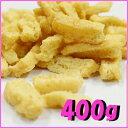 【乾燥】きざみ 油揚げ (400g)【フリーズドライ】