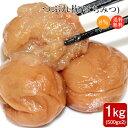 梅干し はちみつ漬500g×2パック入り(合計1kg) 訳あり 和歌山州南高梅のつぶれ梅 国産