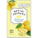 壮関 あまずっぱいひとくちレモン 16g×120袋 (送料無料) 直送