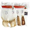 ショッピング詰め合わせ 石原水産 本場焼津のかつおまぐろセット 10282 冷凍 (送料無料) 直送