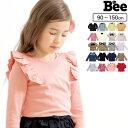 【●●メール便送料無料】【総合1位】【Bee限定】韓国子供服...