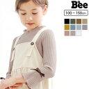 韓国子供服 韓国子ども服 韓国こども服 Bee カジュアル ...