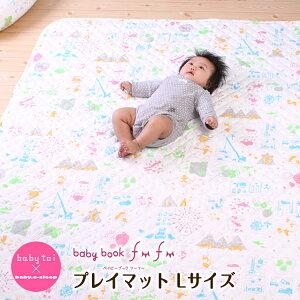 持ち運び ベビープレイマット 赤ちゃん リビング プレイマット