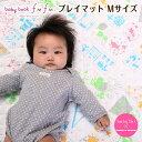 baby book fu fu┃持ち運びしやすいベビープレイマット(Mサイズ/100×100cm)┃赤ちゃんがリビングで遊びやすいミニベビーマット・コンパクトタイプのプレイマットだから使いやすいベビー用ラグマット