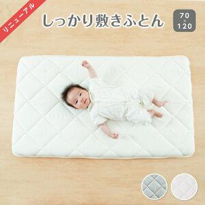 マットレス 赤ちゃん 敷き布団