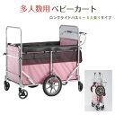 多人数用ベビーカート ロングライトバス 6〜8人乗りタイプ 保育園 託児所 大型ベビーカー 施設向け 折りたたみ 日本製