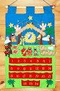 """クリスマス布絵本布のアドベント カレンダーNew!!壁掛けクリスマス降誕""""NATIVITY""""オーナメント24個付きメリークリスマス知育選んで!! 無料ギフトラッ..."""
