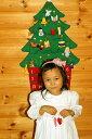 クリスマス布絵本布のアドベント カレンダー 壁掛け クリスマスツリーボタンかけオーナメント24個付きメリークリスマス知育選んで!!無料ギフトラッピング