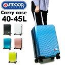 スーツケース アウトドアプロダクツ OUTDOOR PROD...
