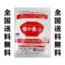味の素 S 1kg うま味 調味料 送料無料