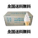 日世 ソフトミックス 生乳 エクセレント5 1リットル×12本   全国送料無料