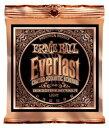 ERNIE BALL #2548 Everlast Coated Phosphor Bronze Acoustic Light アコースティックギター弦【送料無料】