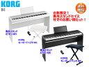 【台数限定特価!専用スタンド&イス付きセット!】KORG B1【電子ピアノ】【送料無料】